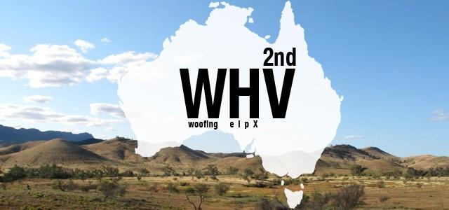 Volunteer Work Excluded from 2nd Year Working Holiday Visa in Australia